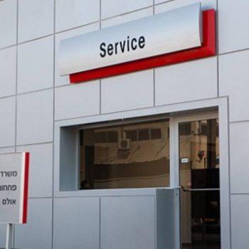 תמונה של מרכז שירות מיצובישי