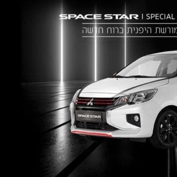 spacestar_1920x600_c1_v1-1